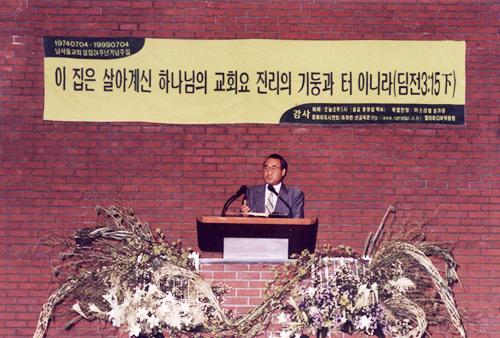 설립24주년감사예배_02.jpg