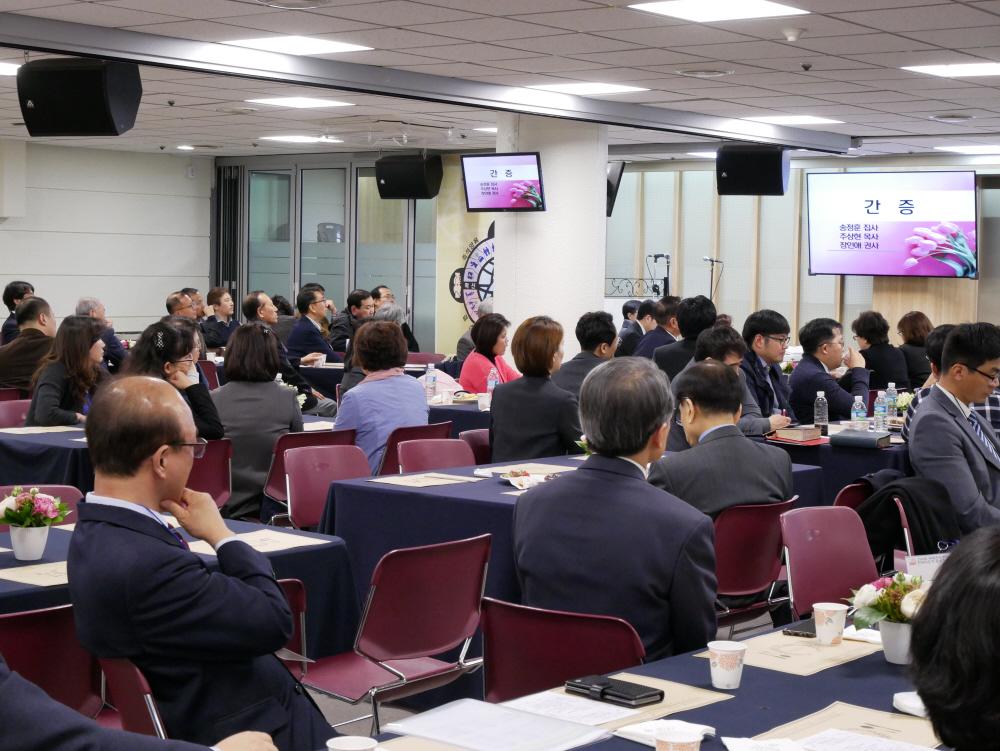 제294회 국제전도폭발 지도자 임상 훈련(월요일) (93).JPG