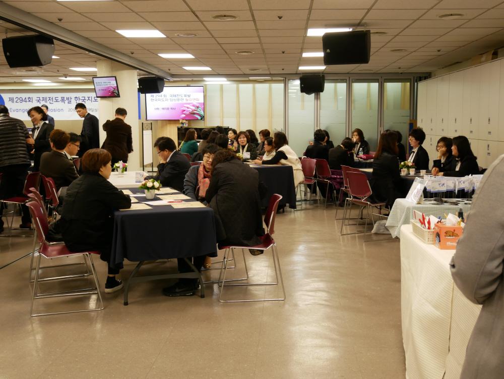 제294회 국제전도폭발 지도자 임상 훈련(월요일) (15).JPG