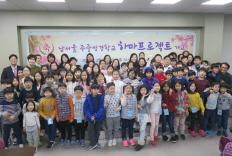 주중성경학교개교.png