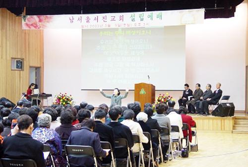 서진교회.jpg
