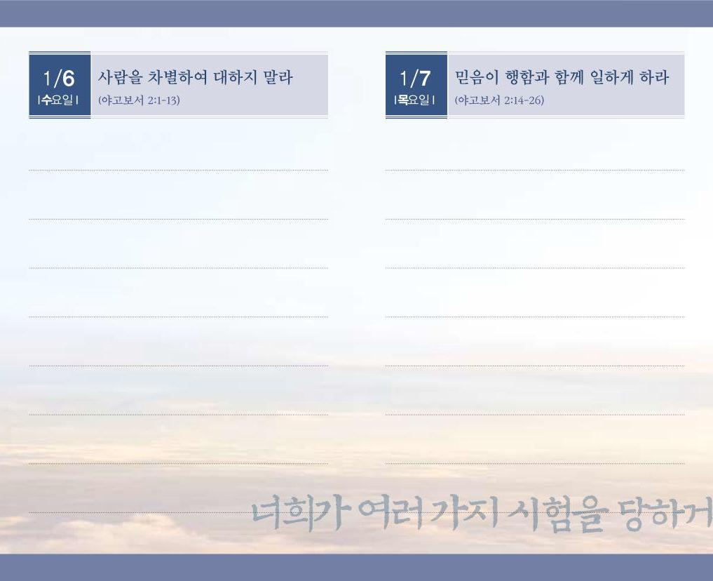 신년특기3.jpg