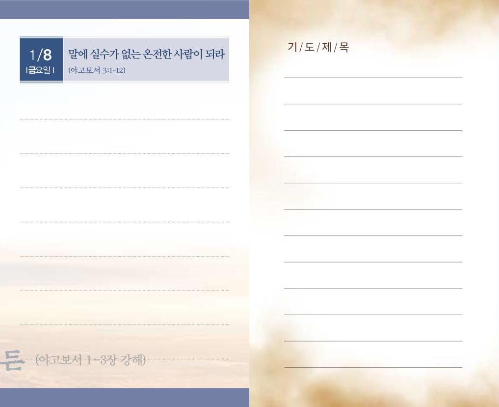 신년특기4.jpg