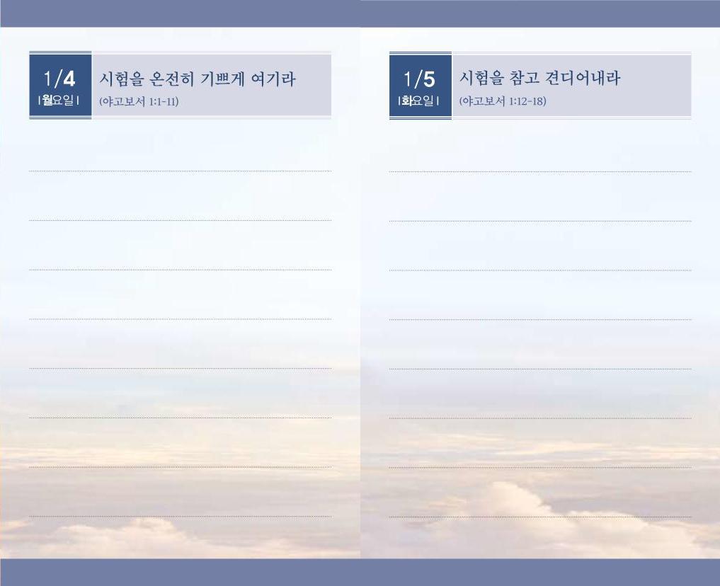 신년특기2.jpg
